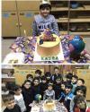 جشن تولد کسری بیسادی / کلاس آبی